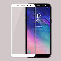 Захисне скло для Samsung Galaxy A6 2018 / A600 (Білий)