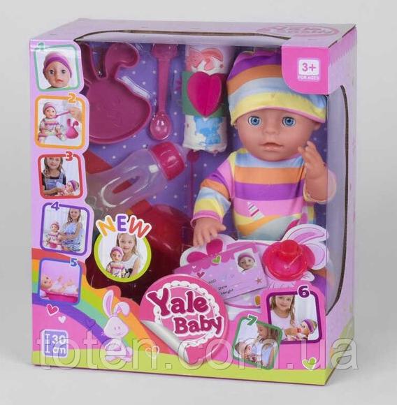 Пупс кукла  YL 1935 H  Маленькая Ляля новорожденный с аксессуарами