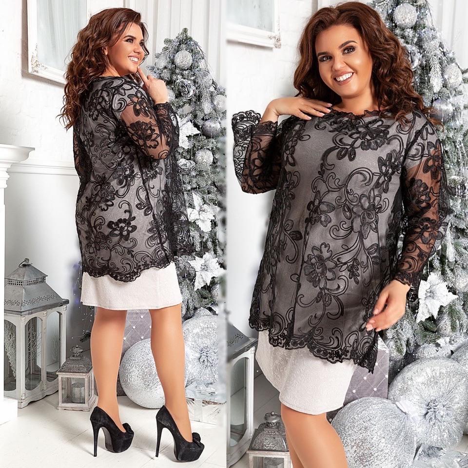 Платье  БАТАЛ нарядное с накидкой  в расцветках 96683