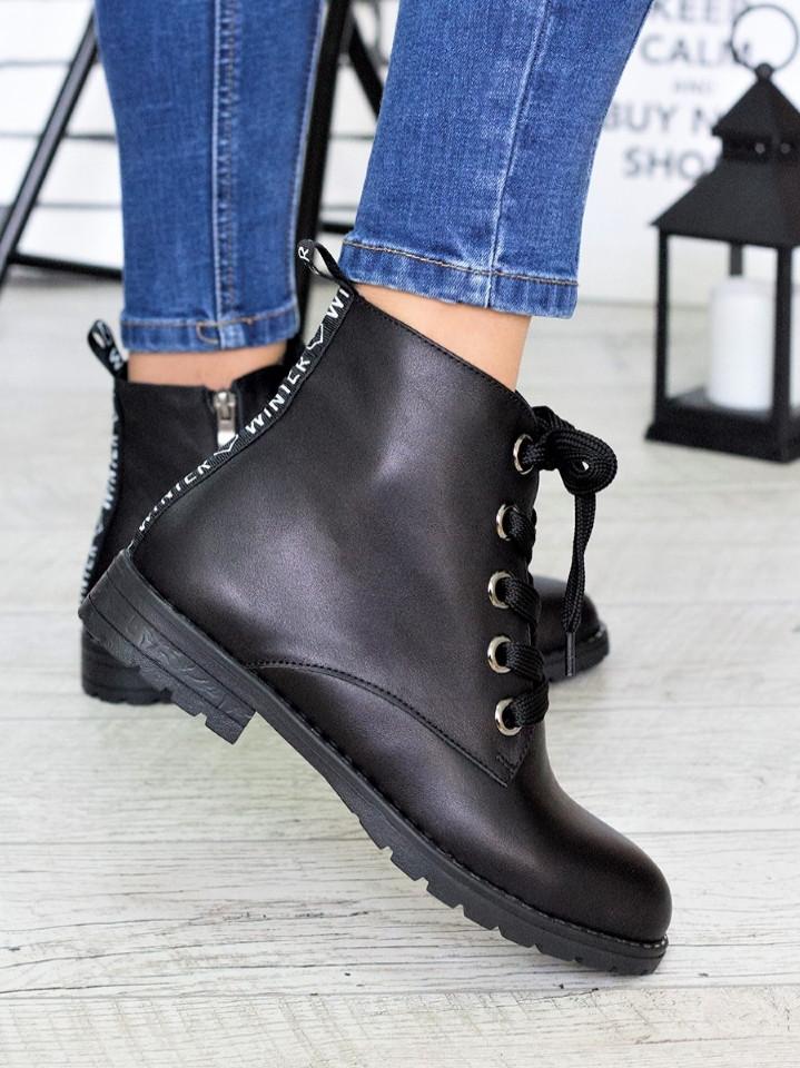 Ботинки Winter кожа 7188-28