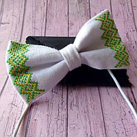 Дитячий вишитий метелик-краватка (ручна робота)  - Тризуб