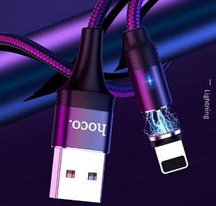 USB Кабель для зарядки Hoco U28 магнитный Lightning 1.8A 1м