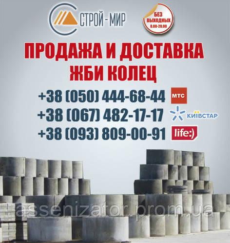 Новомосковск жби вакансии заводы жби в батайске