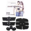 Миостимулятор EMS Smart Fitness Электронный Тренажер от Батареек, фото 5