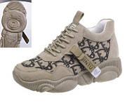 Ботинки демисезонные Jintu коричневый 2036-1