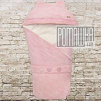 Вязанный зимний конверт плед 90х90 для выписки новорожденного с капюшоном и ушка зима на зиму 4440 Розовый