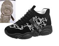 Ботинки демисезонные Jintu черный 2036-2