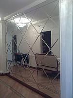 Зеркальные стены
