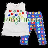 Детский летний костюм р. 104 для девочки тонкий ткань КУЛИР-ПИНЬЕ 100% хлопок ТМ Merry bear 3540 Бежевый