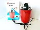 Электрическая Кофемолка Domotec MS-1306 Мощность 200W Красная sale, фото 3