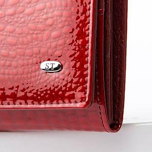 Кошелек женский кожаный красный лаковый на кнопке Sergio Torretti W501, фото 2