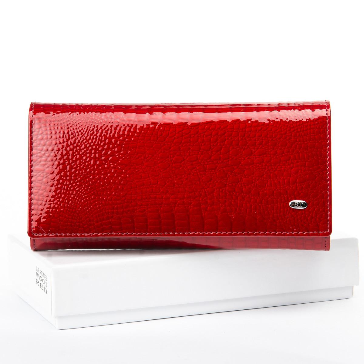 Кошелек женский кожаный красный лаковый на кнопке Sergio Torretti W501