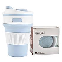 Складна силіконова чашка Collapsible. Блакитна