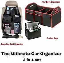 Органайзер в авто холодильник Ultimate Car Organizer 3 секції сумка-холодильник в машину набір