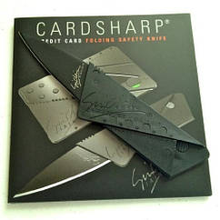 Сувенир Складная Кредитка CardSharp Кардшарп