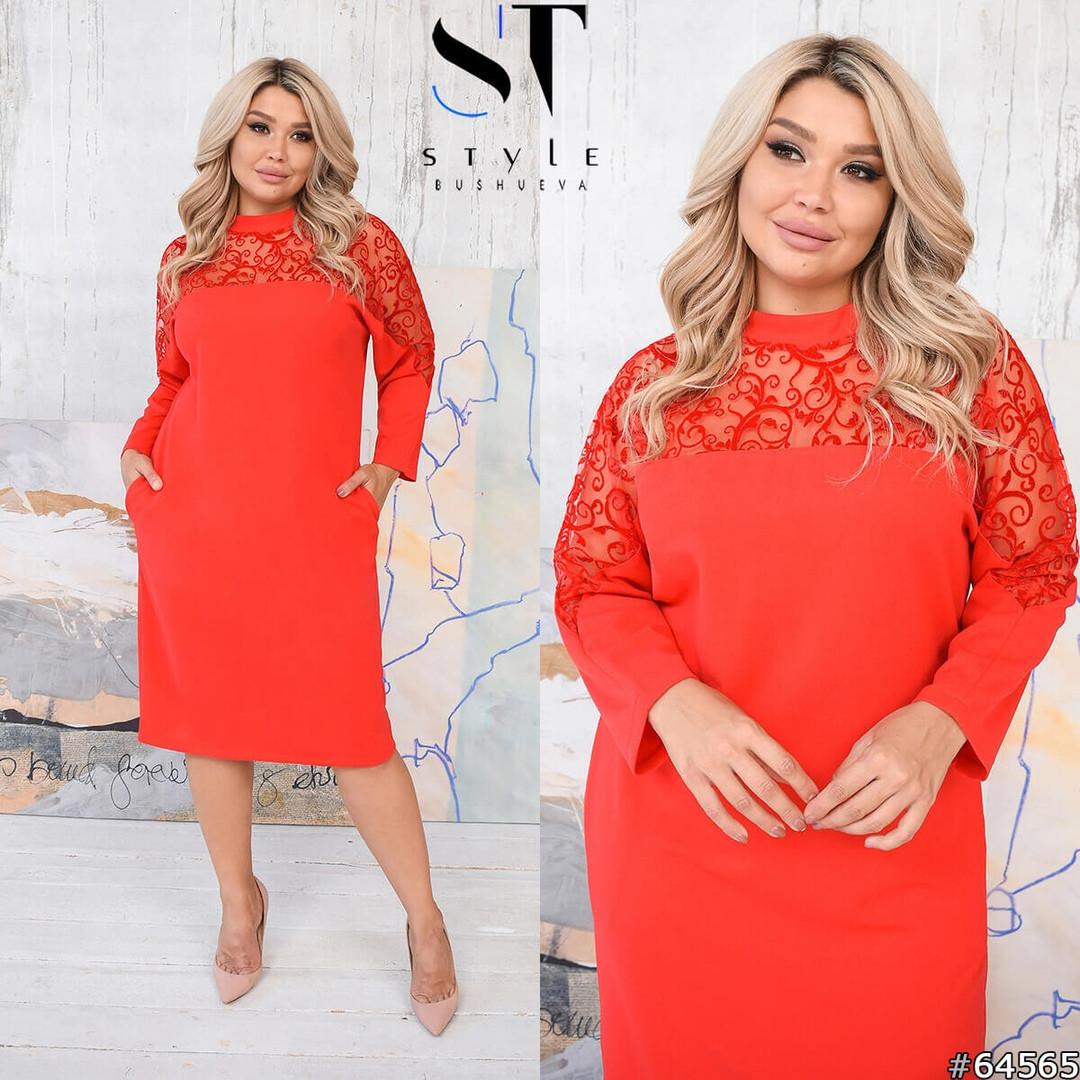 Нежное и изысканное платье в романтическом стиле большого размера: 52-54, 56-58, 60-62