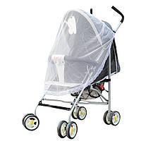 Москитная сетка на коляску универсальная, для любых типов колясок (белая)