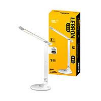 Настольная лампа с ночником Lebron L-TL-L 15-13-10 белая