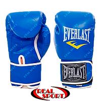 Боксерские перчатки синие Everlast BO-3987-B