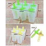 Форма для морозива Flex на 4 шт, фото 3