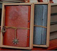 Подарочные блокноты