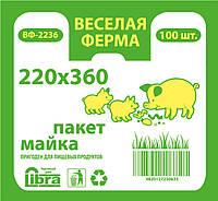 Пакет майка Весёлая ферма 22*36 желтая 100шт/уп