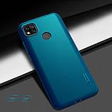 Nillkin Xiaomi Redmi 9C Frosted Shield Blue Чехол Накладка Бампер, фото 6
