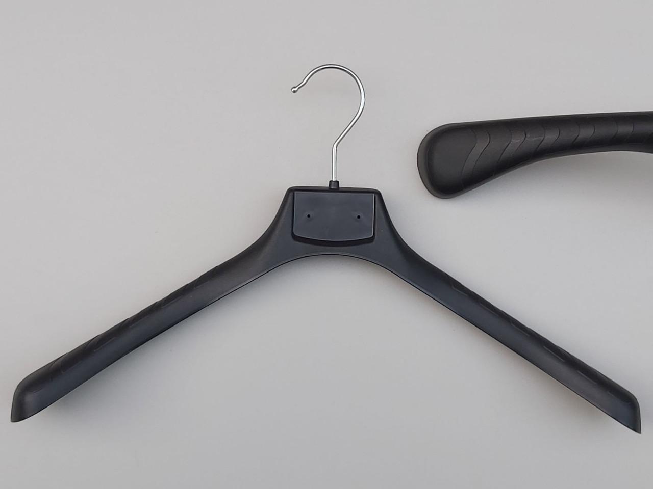 Длина 45,5 см. Плечики вешалки пластмассовые КХ-46 широкие черного цвета