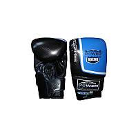 Перчатки боксерские снарядные Power System Чёрный черный:синий
