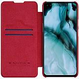 Nillkin OnePlus Nord Qin leather Red case Кожаный Чехол Книжка, фото 3