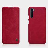 Nillkin OnePlus Nord Qin leather Red case Кожаный Чехол Книжка, фото 4