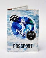 "Обложка на паспорт ""Ocean"""
