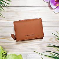 Женский маленький кошелек, жіночий гаманець