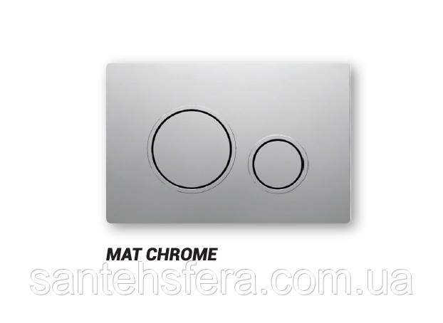 Панель смыва Twin Matt Chrome