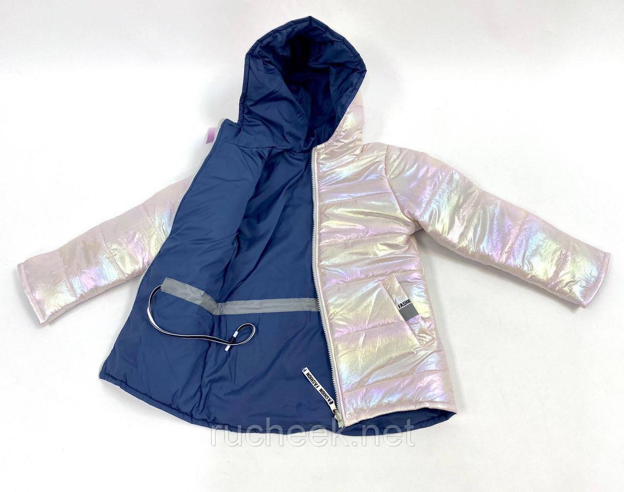 Двухсторонние куртки для девочек рост 122. Куртка детская плащевка голограмма