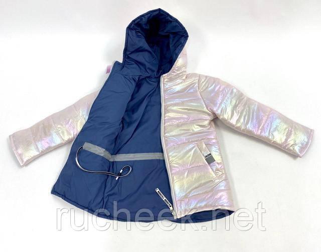 Куртка для девочки голограмма