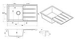 Прямоугольная гранитная мойка с крылом Fabiano Classic 86x50 XL Titanium, фото 2