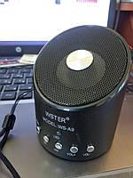 Беспроводной Bluetooth динамик Musik 09U Black, mini-USB, 3W, 520mAh, дистанция-10m, Corton BOX