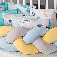 Захист у ліжечко косичка Lukoshkino довжина 240 см на 3 сторони (8024LUK)
