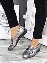 Туфлі шкіряні сатин Пеггі 7277-28, фото 2