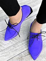 Туфлі човники електрик Kelly 7372-28, фото 2