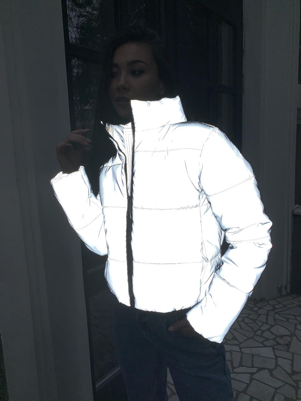 Куртка светоотражающая рефлективная короткая женская