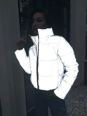 Куртка світловідбиваюча рефлективна коротка жіноча