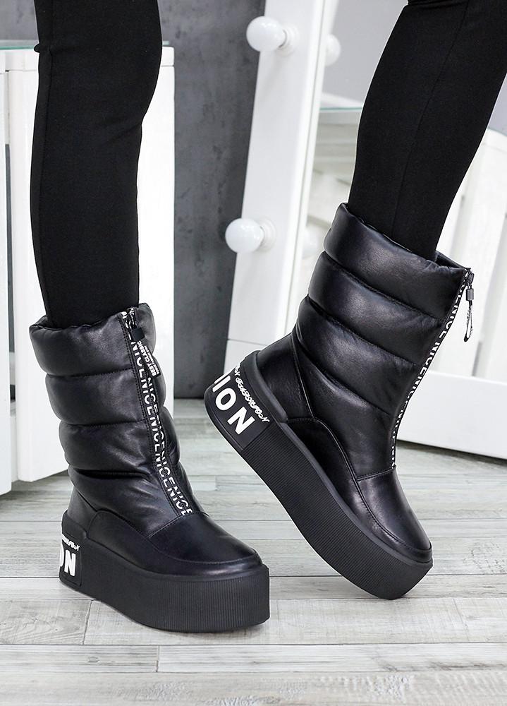 Зимові черевики дутики шкіряні 7513-28