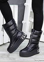 Зимові черевики дутики шкіряні 7513-28, фото 3