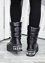 Зимові черевики дутики шкіряні 7513-28, фото 2