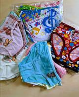 Трусики для дівчаток розмір с на вік 2-3-4 роки