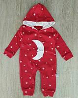 Чоловічок для хлопчиків та дівчаток червоний Луна на вік:3-6 місяців