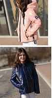 Курточка для дівчаток осіння на ріст 146,152см у двох кольорах темно-синій та розовий