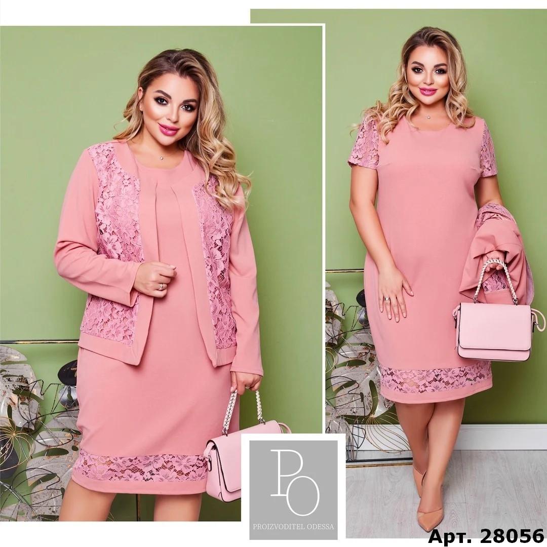 Костюм женский платье короткий рукав и пиджак креп дайвинг+гипюр Размеры: 50,52,54,56